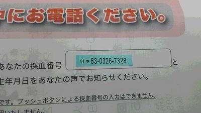 20150718_170952.jpg