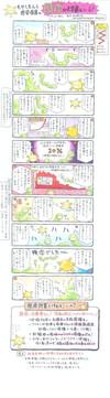 fushin00_3.jpg