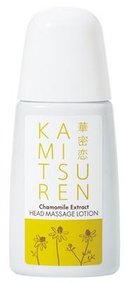 kamitsuren.jpg