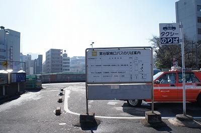 s-DSC00686.jpg